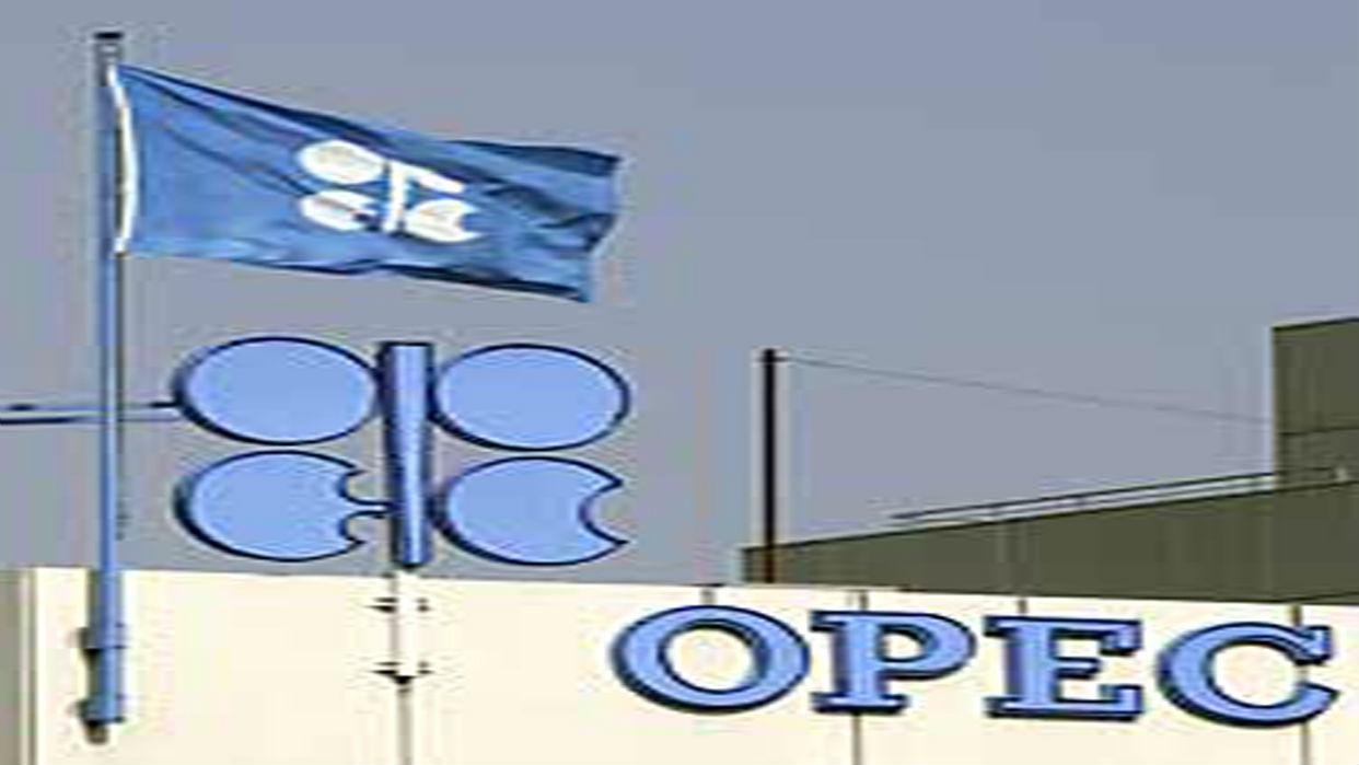 OPEP prevé diseñar un nuevo pacto para el mes de diciembre