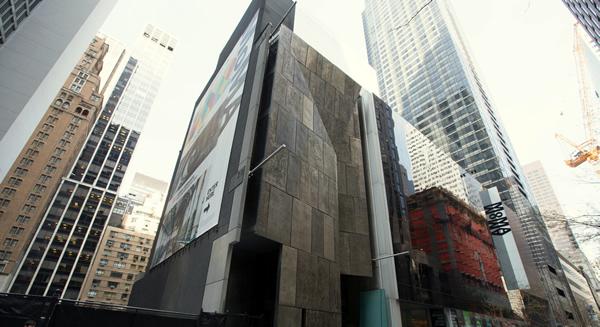 Museo Moma.La Familia Rockefeller Dona Usd 200 Millones Al Moma De Nueva York