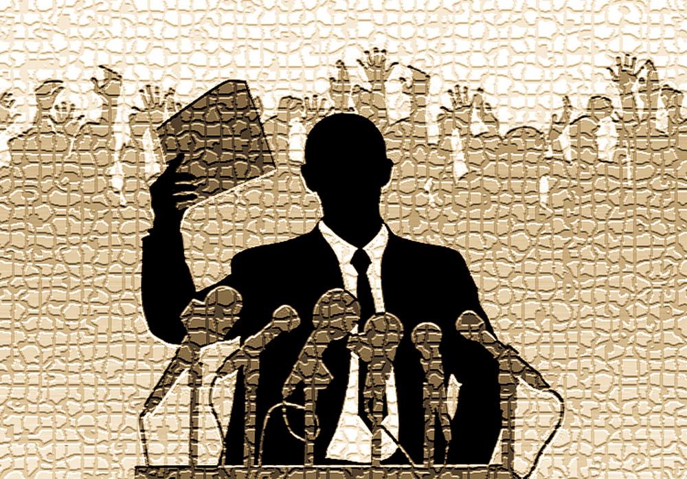 Картинки о политологии