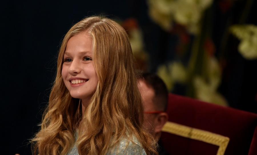 El primer discurso de la princesa de Asturias