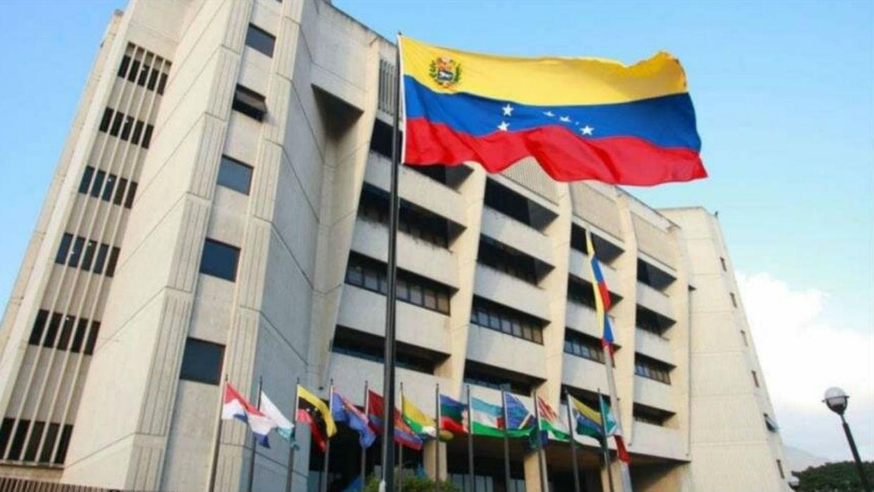 TSJ convocó a Sala Plena para el antejuicio de mérito contra cuatro parlamentarios