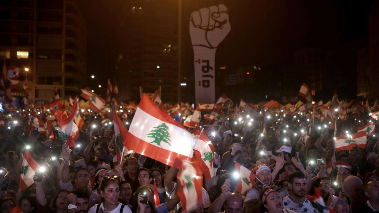 Continúa la movilización en Líbano con escuelas y bancos cerrados - El Universal (Venezuela)