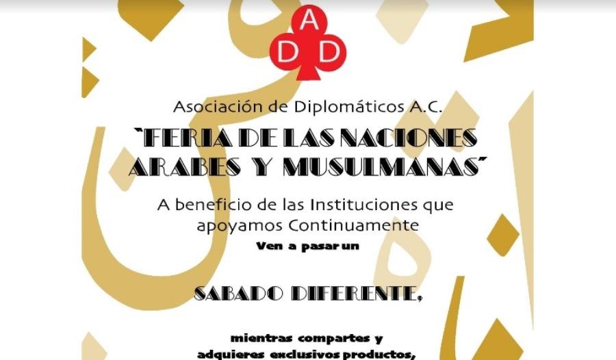 FERIA DE LAS NACIONES ÁRABES Y MUSULMANAS