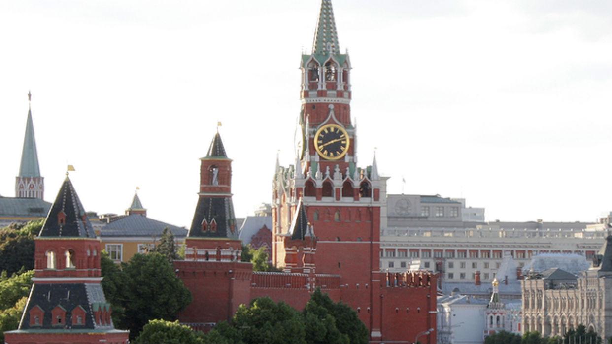 Rusia deberá pagar 46.200 millones de euros por liquidación de la pretrolera Yukos