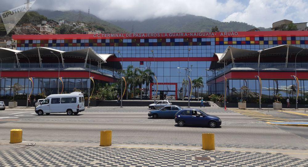Planta Eléctrica suministrará energía al Terminal de La Guaira por 10 días
