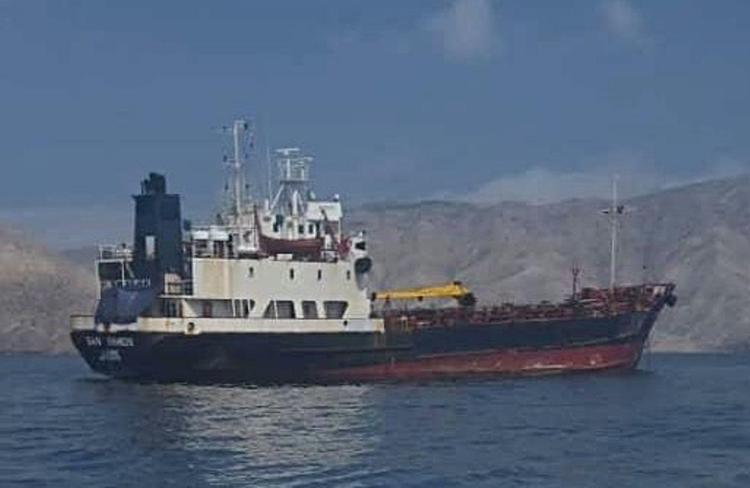 Piratas del mar asaltan a buque carguero San Ramón en Anzoátegui