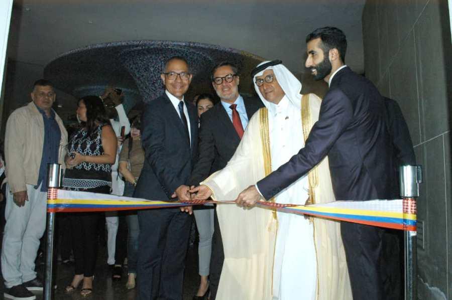 Exposición sobre Qatar