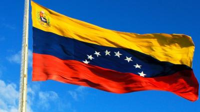 Personajes venezolanos se pronuncian por acuerdo político para enfrentar pandemia