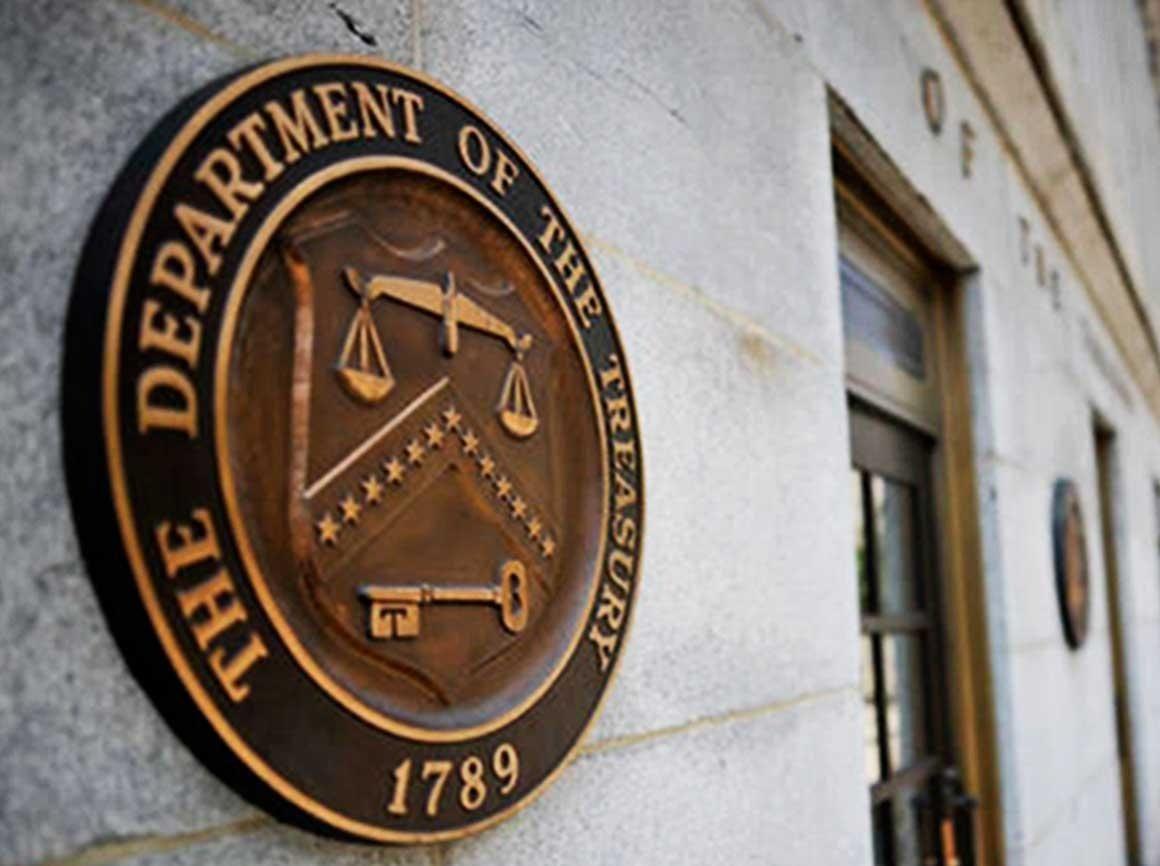 Departamento del Tesoro de EEUU extendió la licencia protectora de las acciones de Citgo