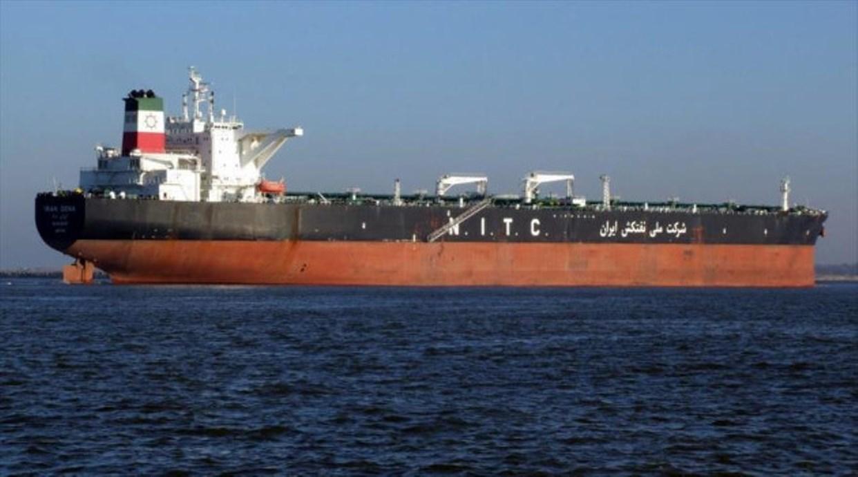 Buque iraní Petunia atraca en refinería El Palito