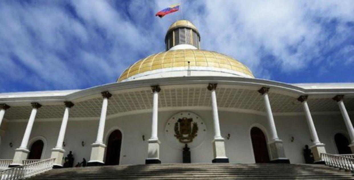Consultoría jurídica del grupo parlamentario liderado por Guaidó rechaza decisión del TSJ